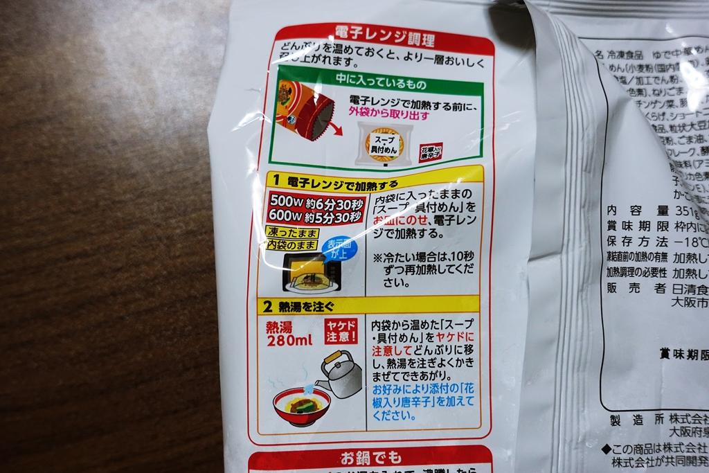 f:id:yukimura4:20200621103158j:plain