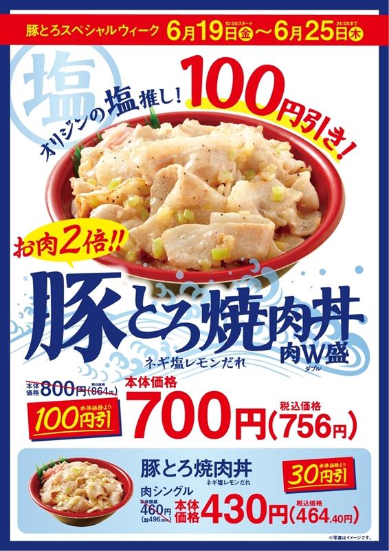 f:id:yukimura4:20200622075714j:plain