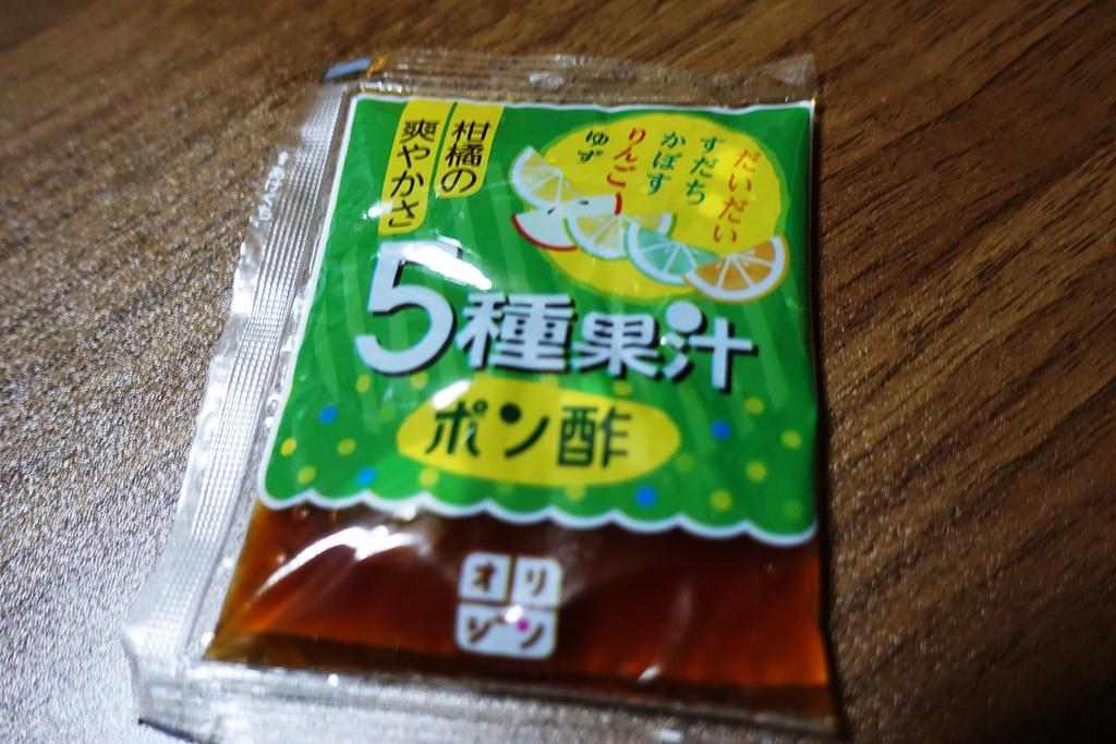 f:id:yukimura4:20200627031045j:plain