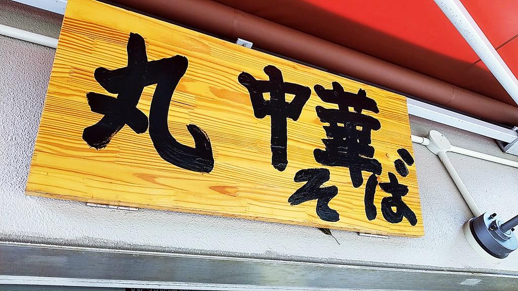 f:id:yukimura4:20200629123923j:plain