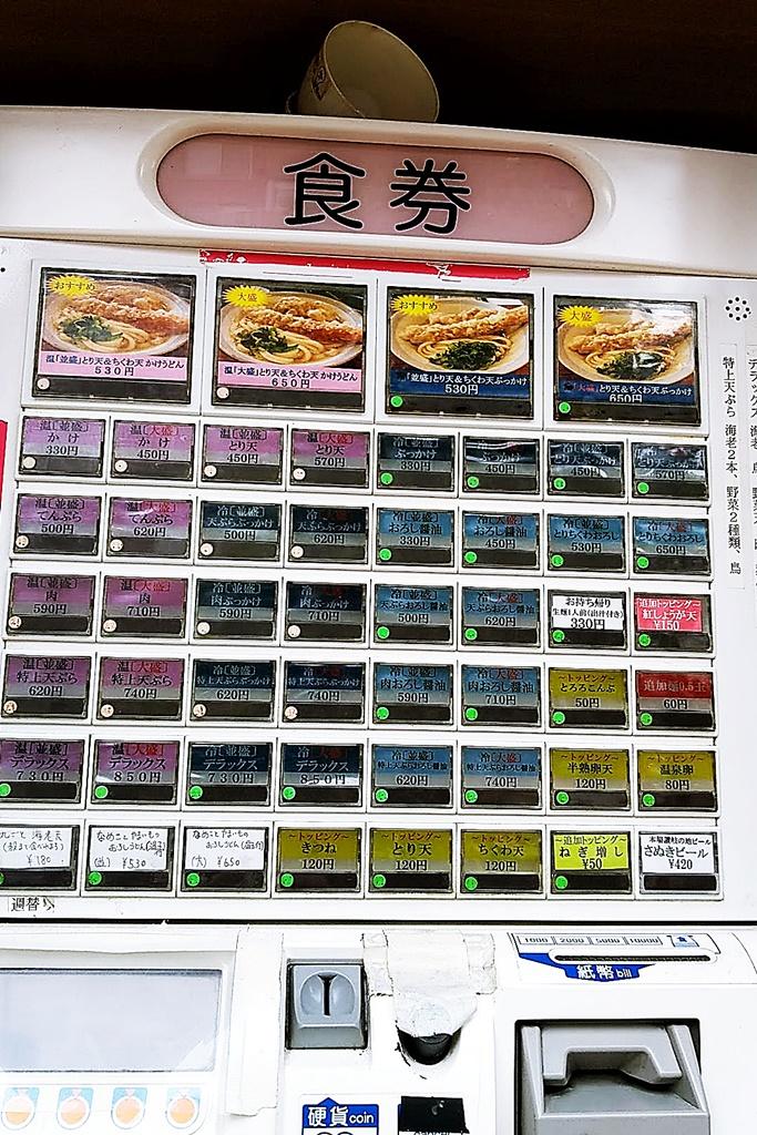f:id:yukimura4:20200707081921j:plain