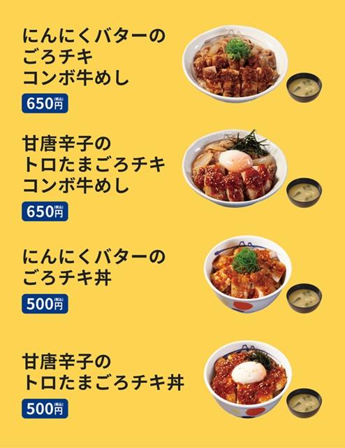 f:id:yukimura4:20200709060503j:plain