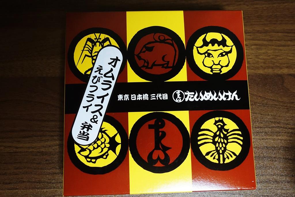 f:id:yukimura4:20200710042313j:plain
