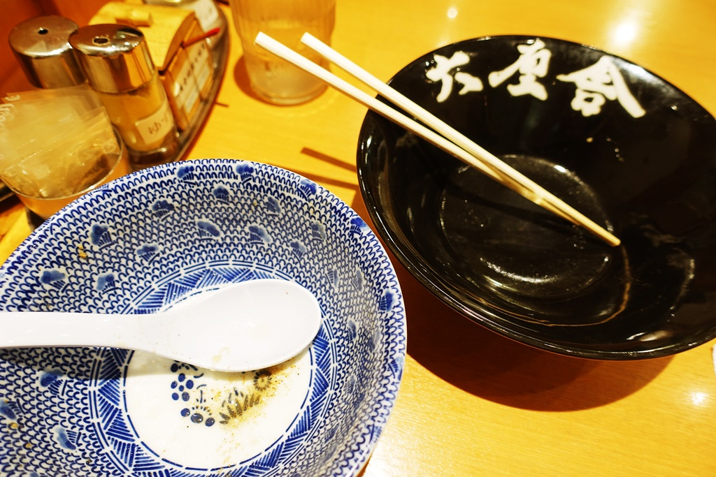 f:id:yukimura4:20200712035405j:plain