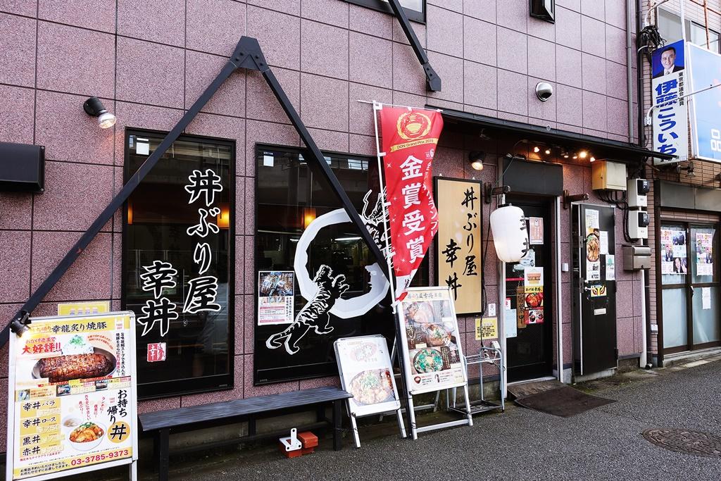 f:id:yukimura4:20200713075224j:plain