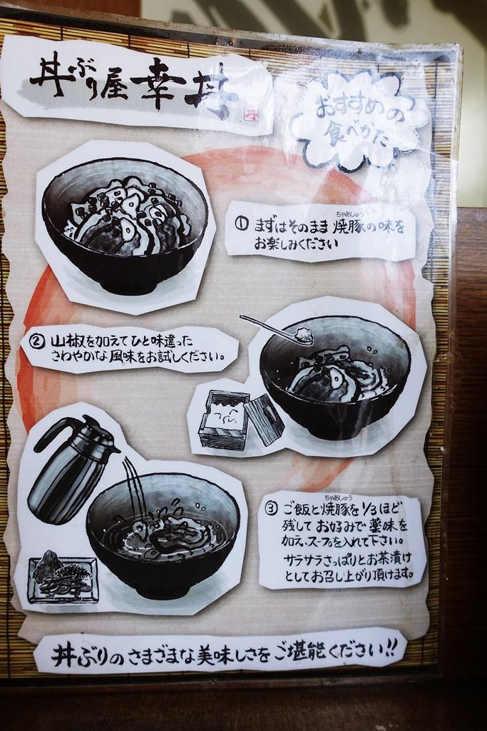 f:id:yukimura4:20200713075308j:plain