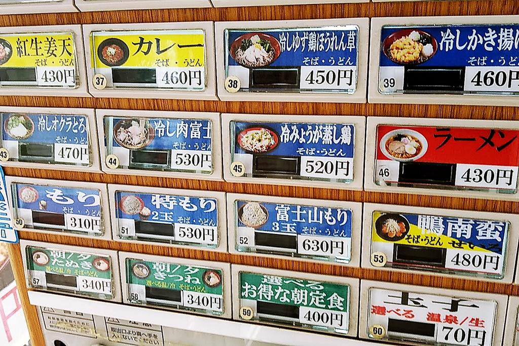 f:id:yukimura4:20200713190032j:plain