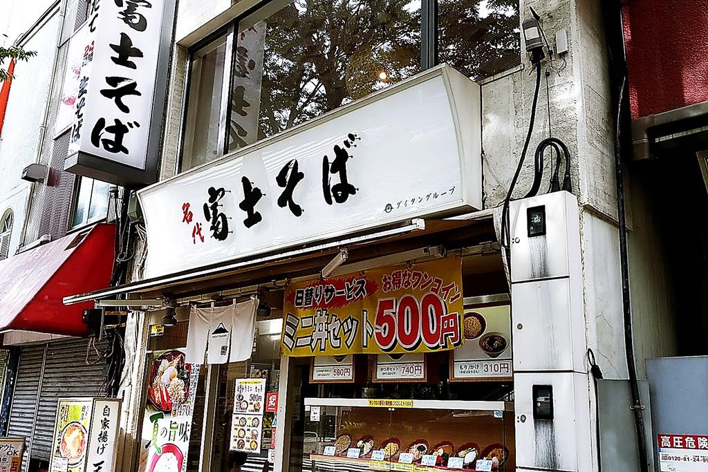 f:id:yukimura4:20200713190105j:plain