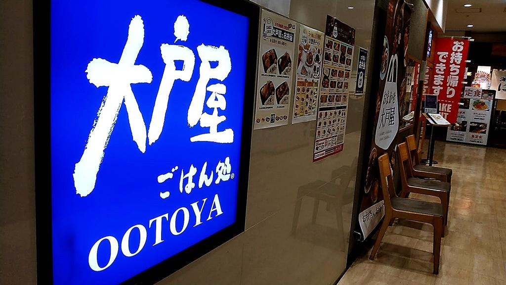 f:id:yukimura4:20200714094429j:plain