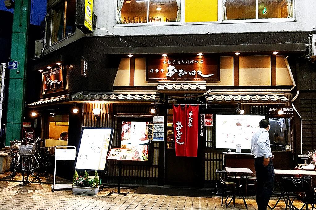 f:id:yukimura4:20200715074635j:plain