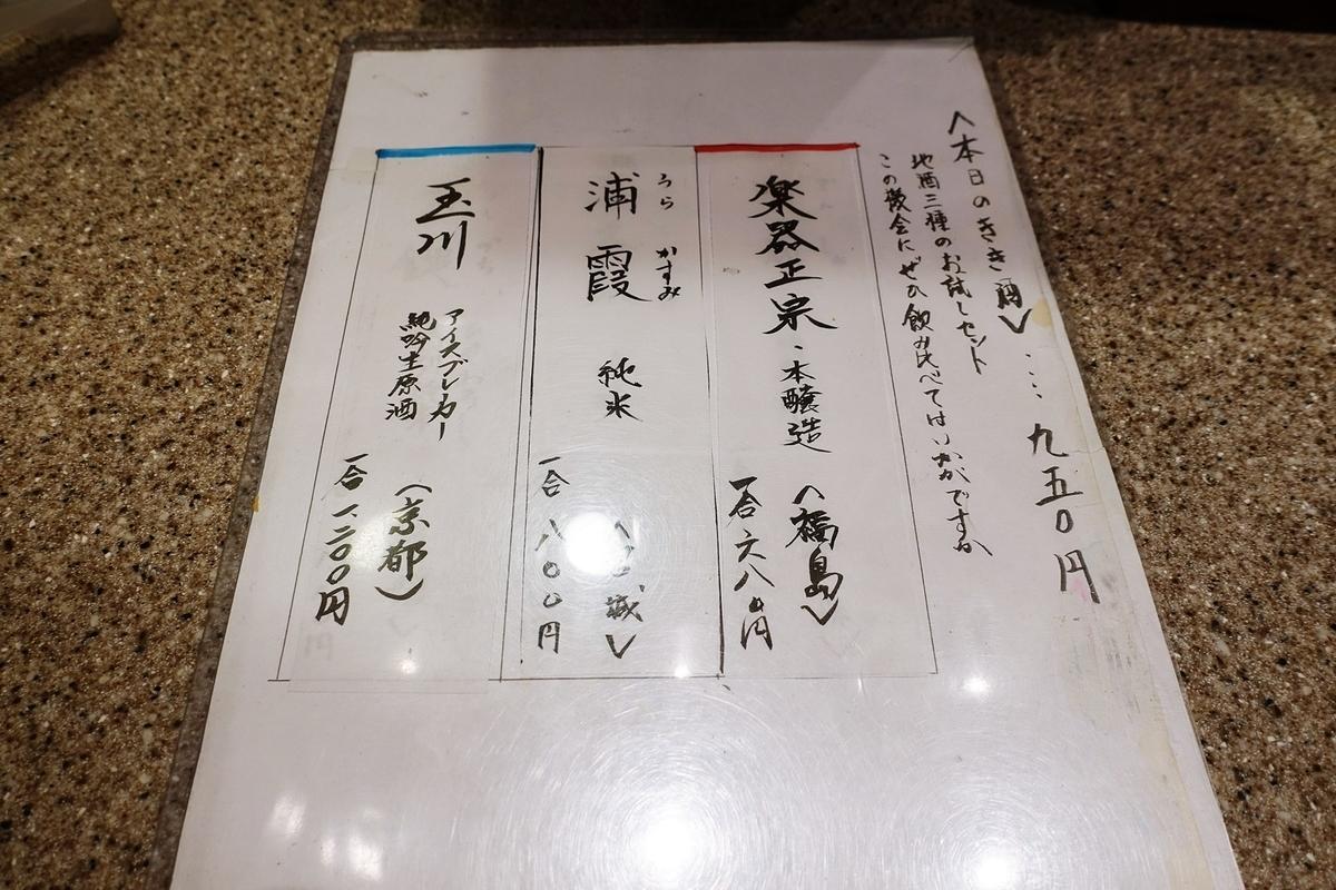 f:id:yukimura4:20200717051711j:plain