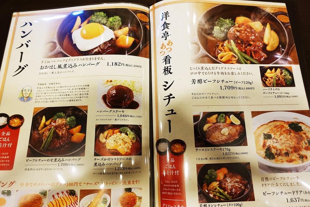 f:id:yukimura4:20200717123107j:plain