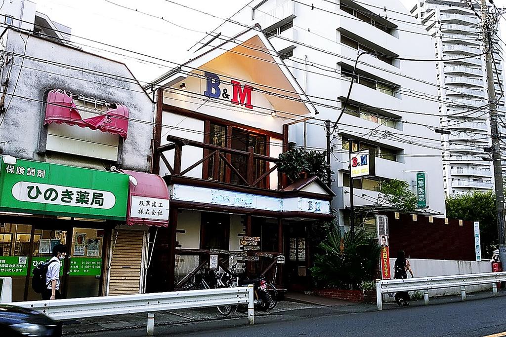 f:id:yukimura4:20200722142559j:plain