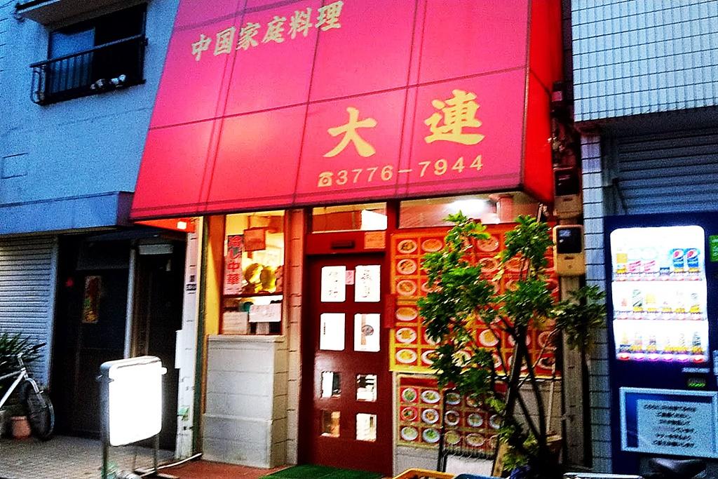 f:id:yukimura4:20200724150242j:plain