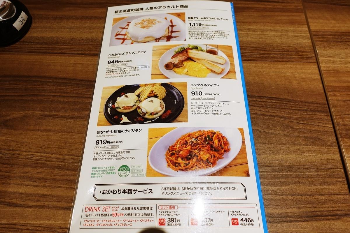 f:id:yukimura4:20200724150654j:plain