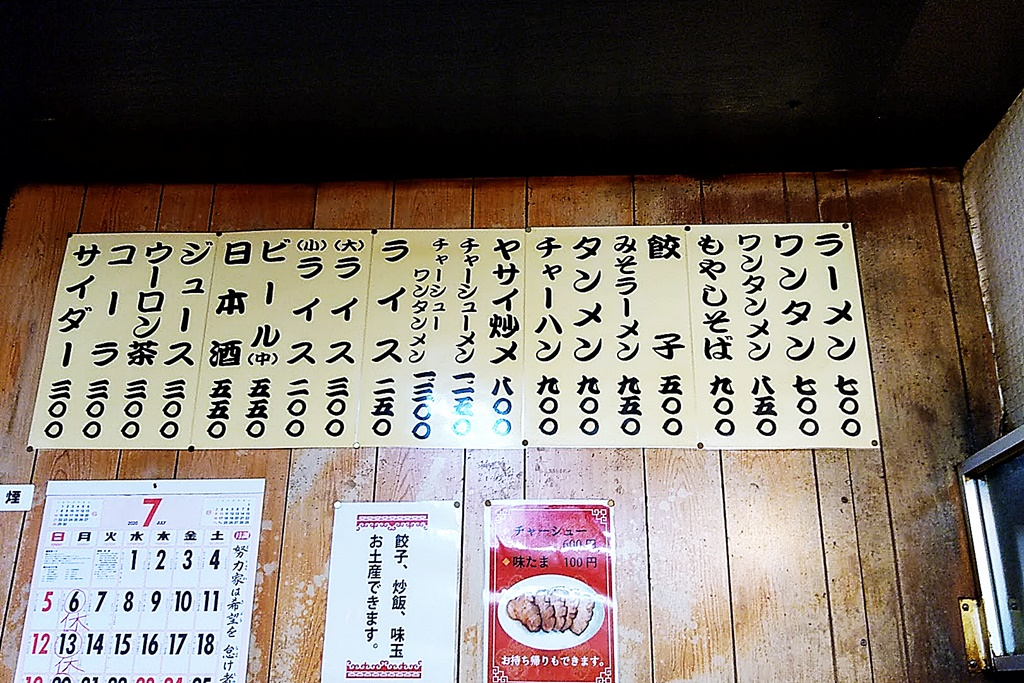 f:id:yukimura4:20200724150903j:plain