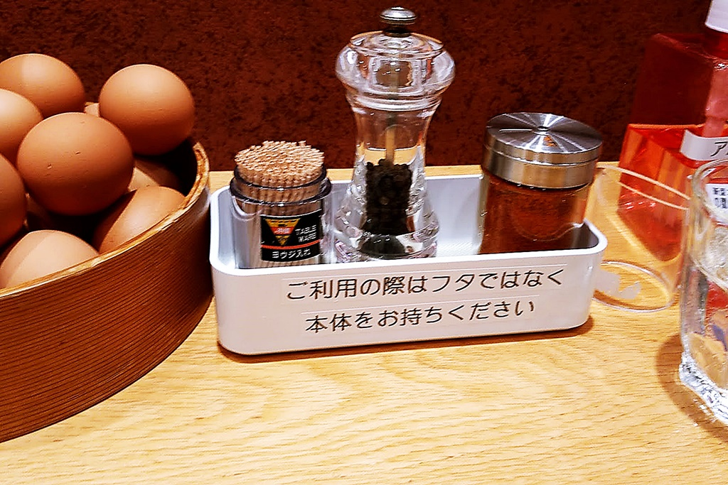 f:id:yukimura4:20200724151045j:plain