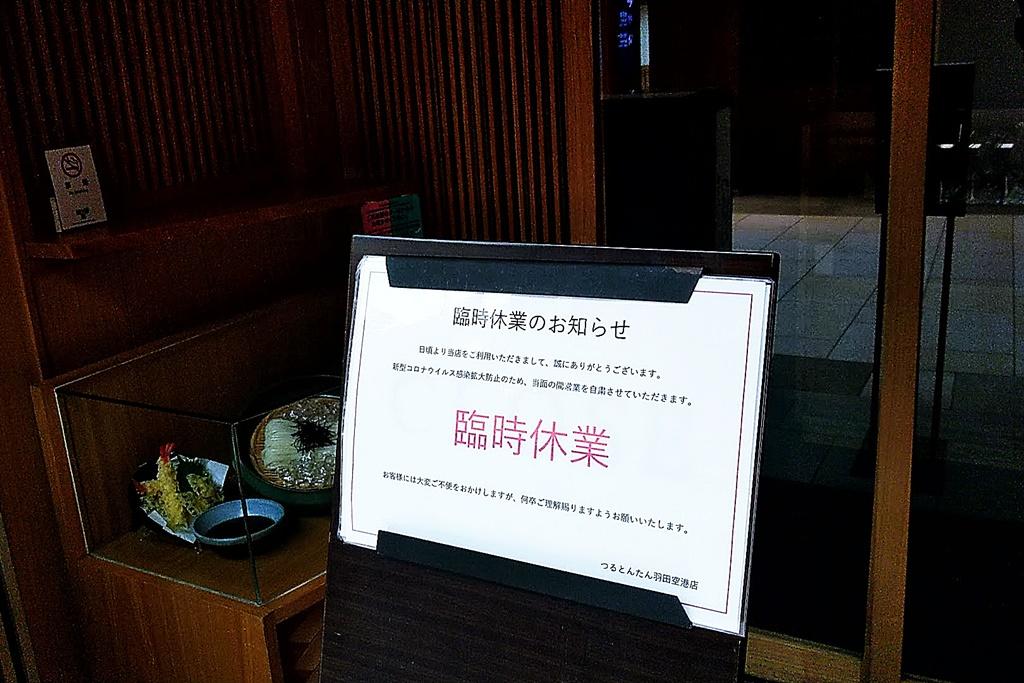 f:id:yukimura4:20200724162134j:plain