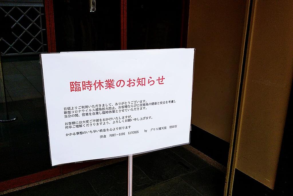 f:id:yukimura4:20200724162142j:plain