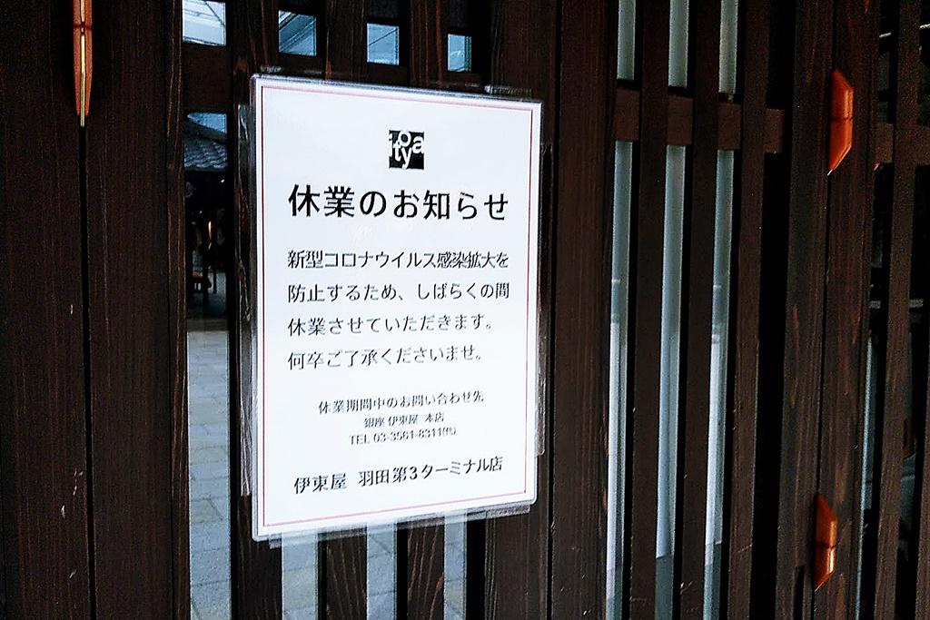 f:id:yukimura4:20200724162223j:plain