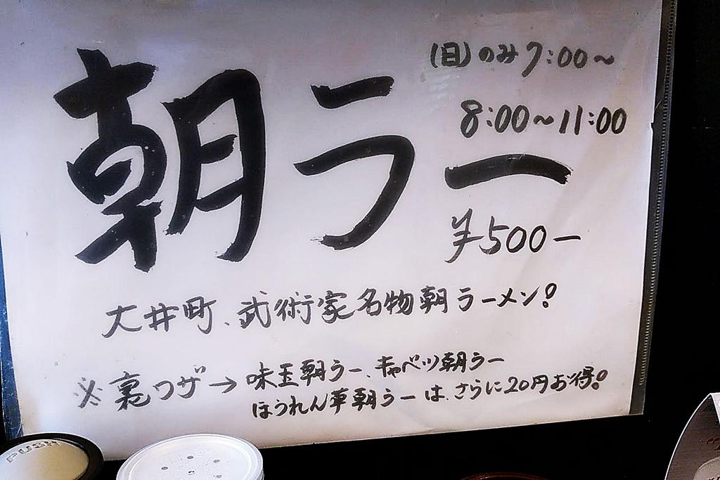 f:id:yukimura4:20200726023537j:plain