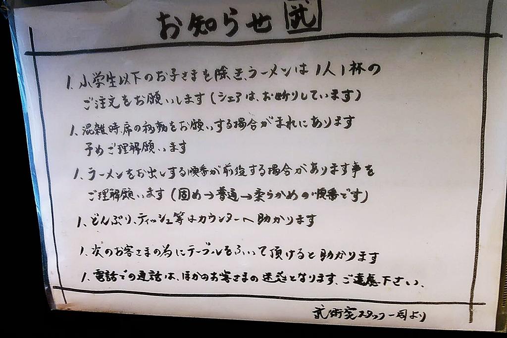 f:id:yukimura4:20200726023542j:plain