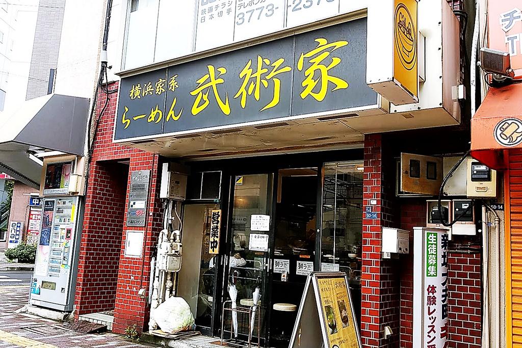 f:id:yukimura4:20200726023737j:plain