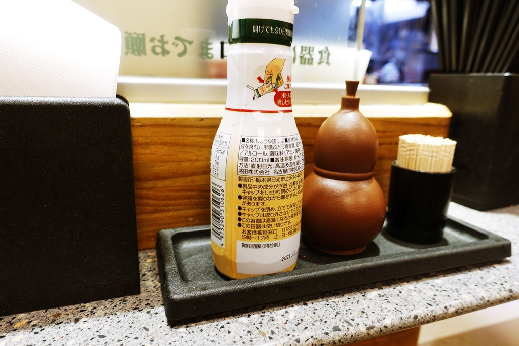 f:id:yukimura4:20200726023906j:plain