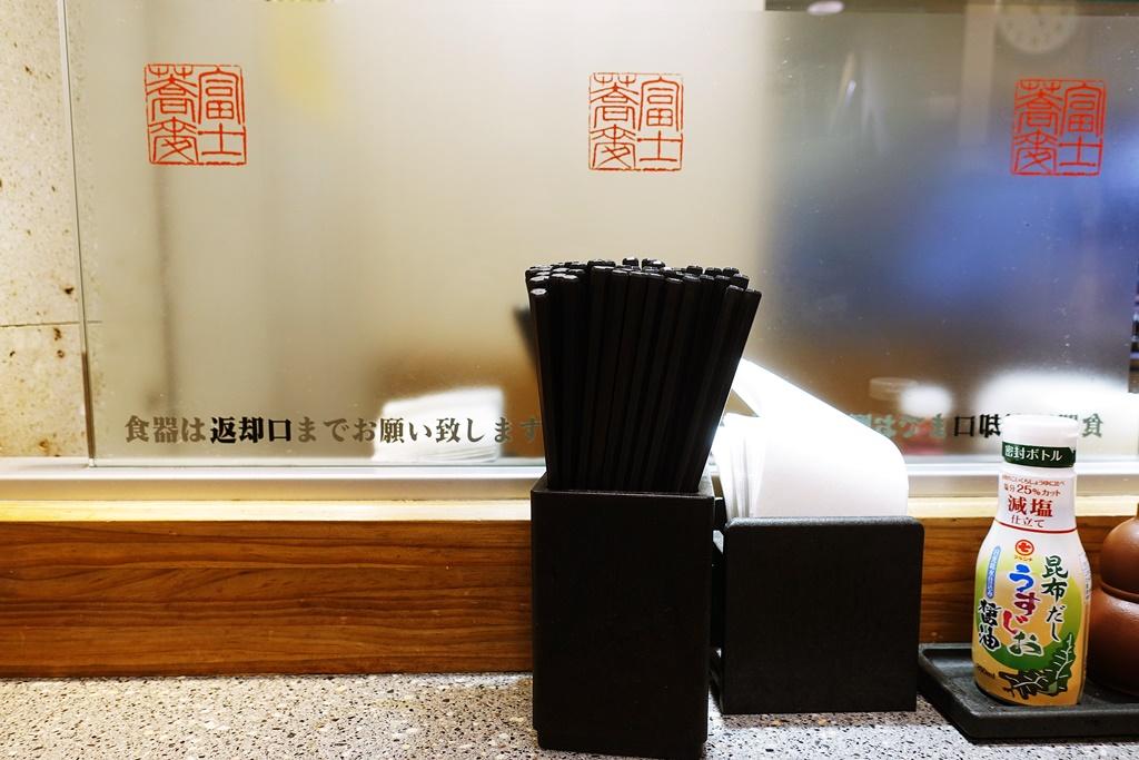 f:id:yukimura4:20200726023911j:plain