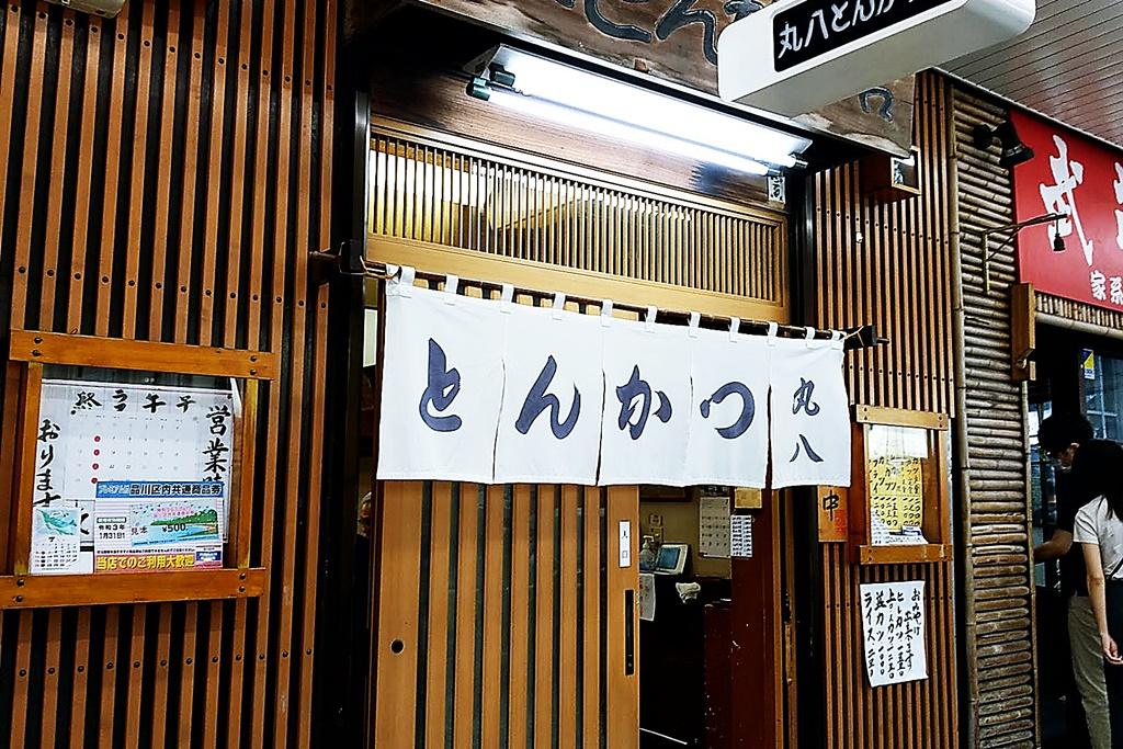 f:id:yukimura4:20200729191151j:plain