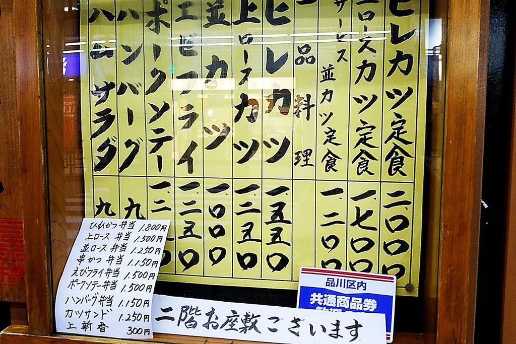 f:id:yukimura4:20200729191309j:plain