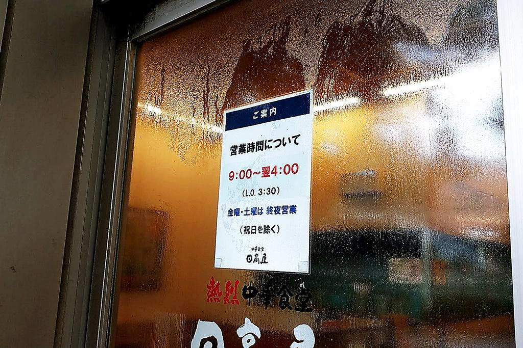 f:id:yukimura4:20200730131556j:plain
