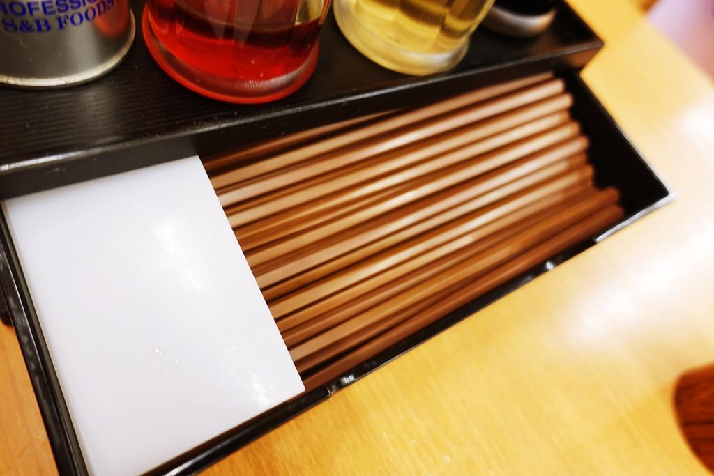 f:id:yukimura4:20200730131743j:plain