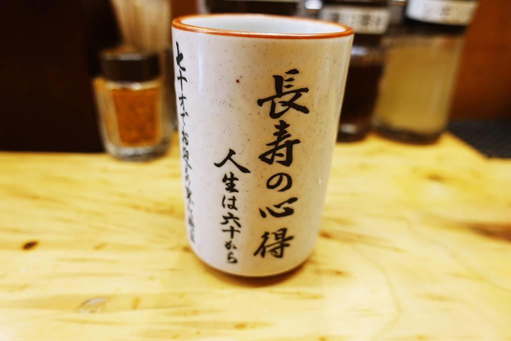 f:id:yukimura4:20200730132027j:plain