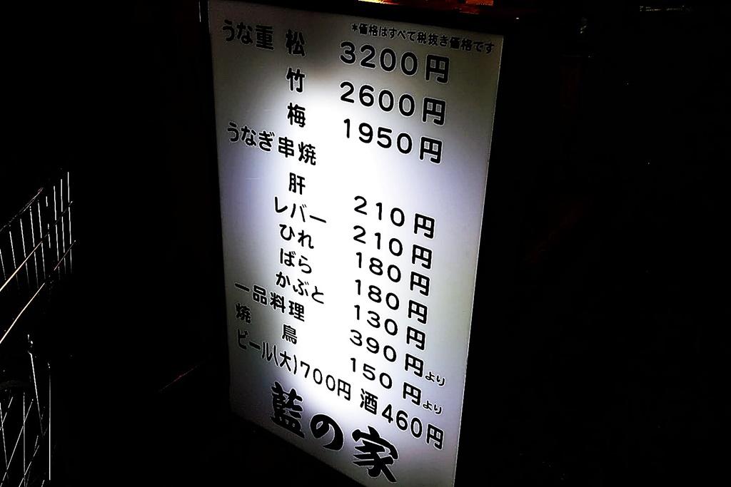 f:id:yukimura4:20200731065648j:plain
