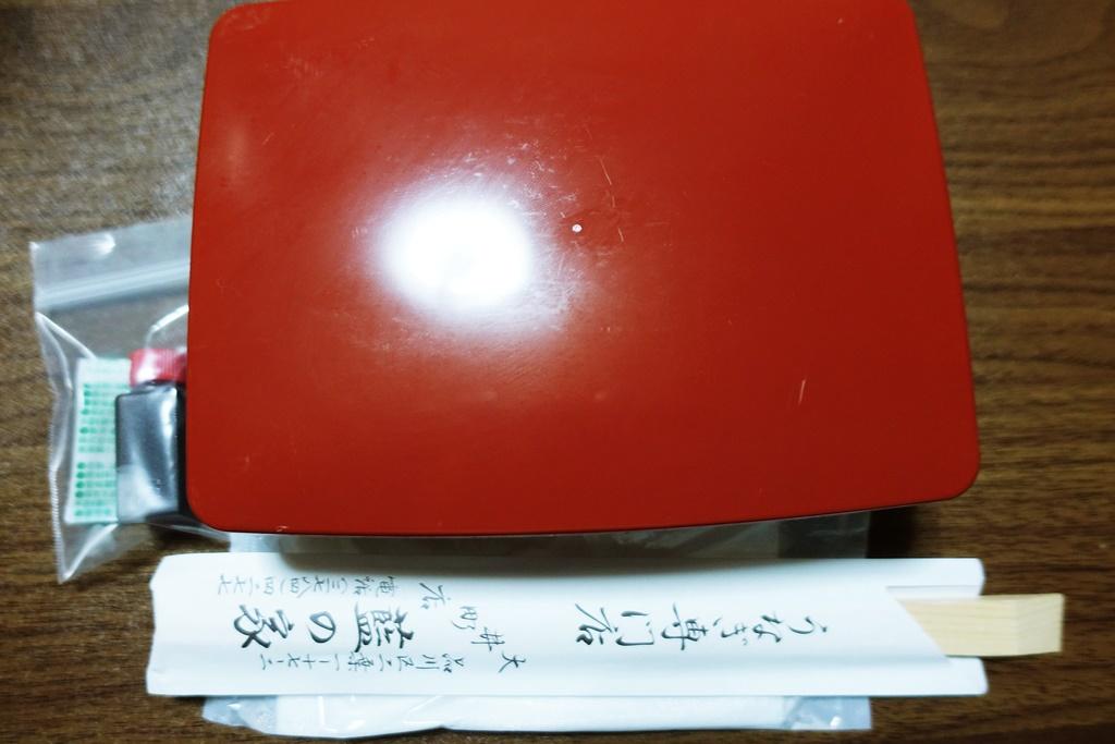f:id:yukimura4:20200731065701j:plain