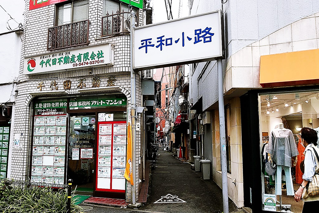f:id:yukimura4:20200803142200j:plain