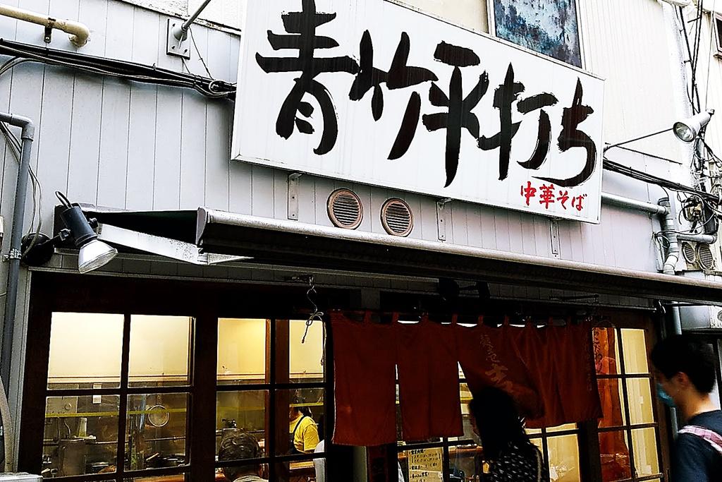f:id:yukimura4:20200803142207j:plain