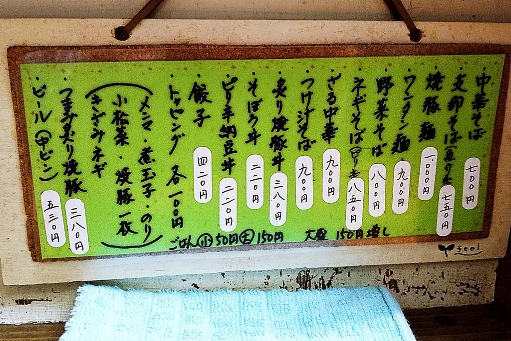 f:id:yukimura4:20200803142234j:plain
