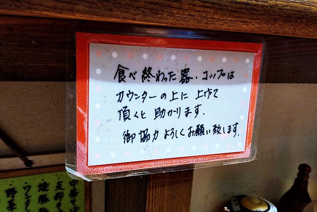 f:id:yukimura4:20200803142244j:plain