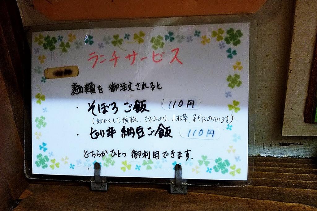 f:id:yukimura4:20200803142249j:plain
