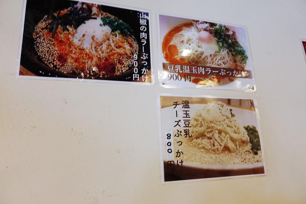 f:id:yukimura4:20200803142449j:plain