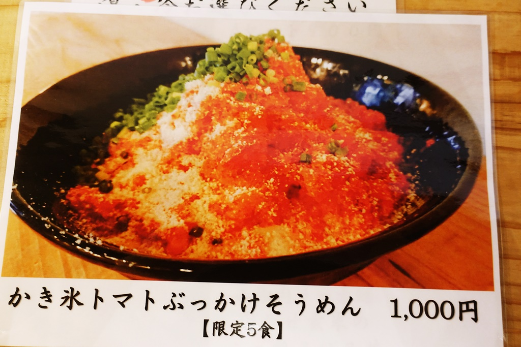 f:id:yukimura4:20200803142458j:plain