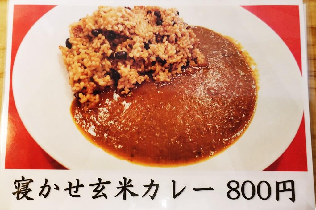 f:id:yukimura4:20200803142504j:plain