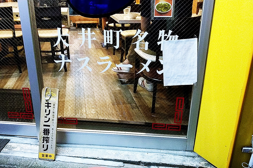 f:id:yukimura4:20200803142626j:plain