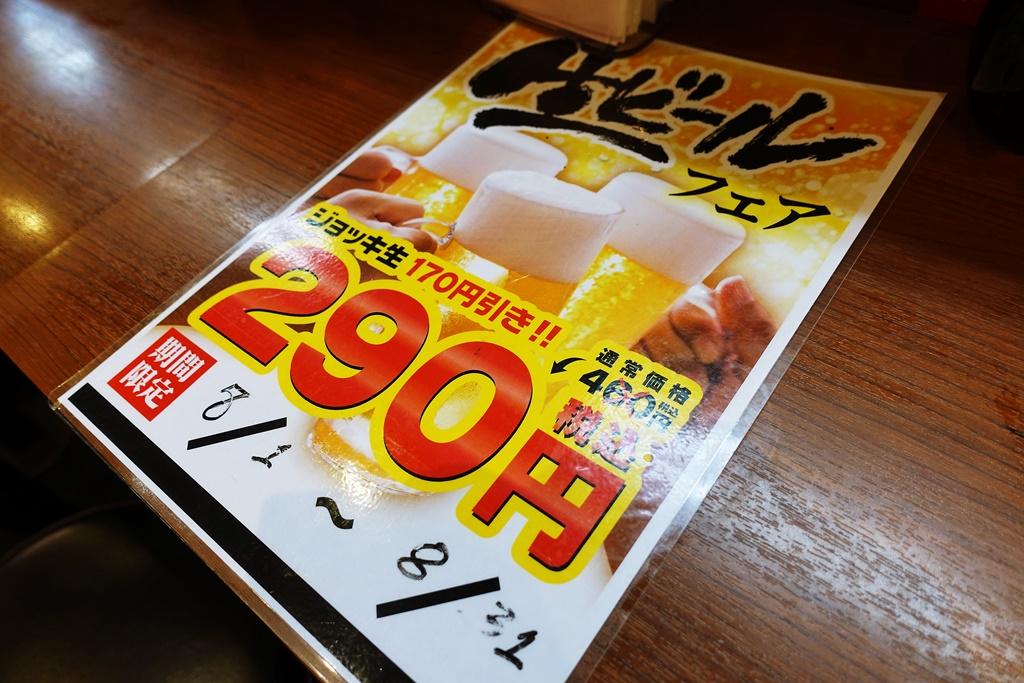 f:id:yukimura4:20200803142927j:plain