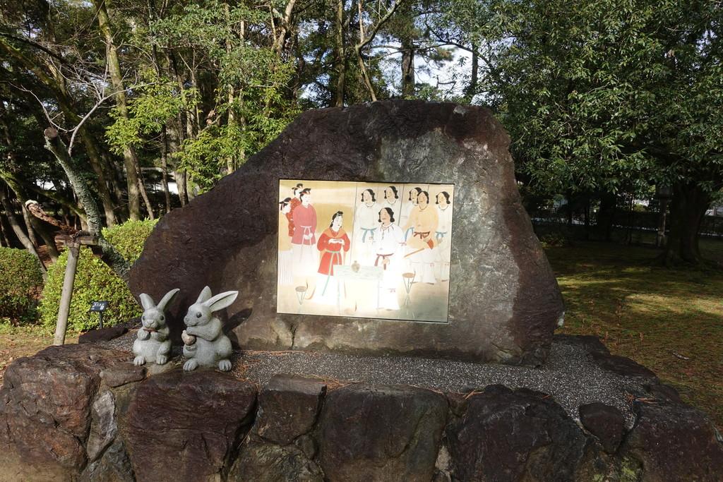 f:id:yukimura4:20200807152818j:plain
