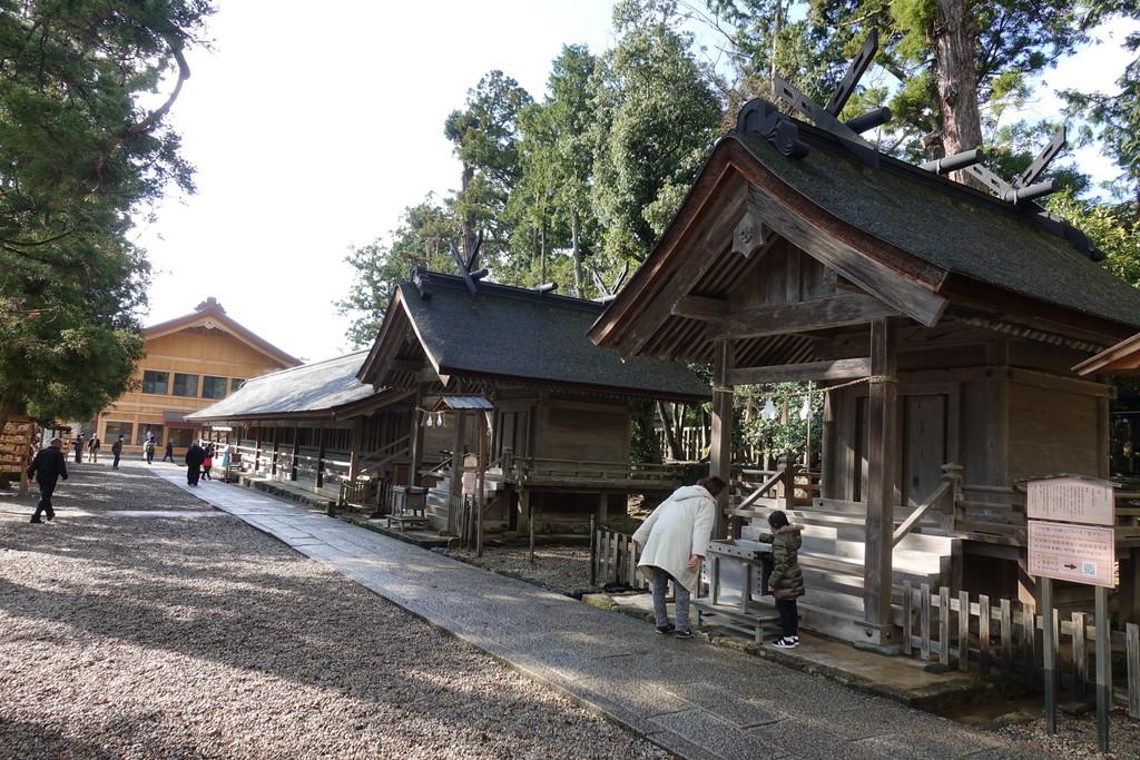 f:id:yukimura4:20200807152917j:plain
