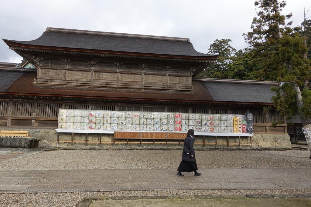 f:id:yukimura4:20200807152922j:plain