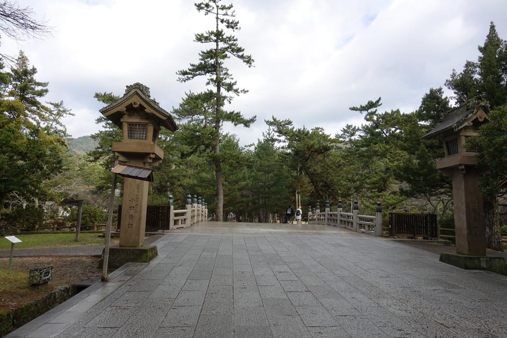 f:id:yukimura4:20200807154238j:plain